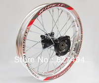 Mini off-road motorcycle aluminum alloy applique refires felly rear wheel rim assembly