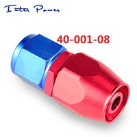 Hot Sale! aluminum Oil cooler Hose Fitting Straight Reusable Hose End AN8 Blue and Red 40-001-08