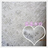 Promotions  beige stretch cotton lace decoration   diy fabric  fashion fabrics