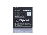 2 pcs/lot 100% original BL197 2000mAh Battery for Lenovo A820 Cell Phone ,Free shipping