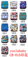 New Arrival 10 sets/lot-cloth diapers+20pcs inserts coolababy cloth diapers