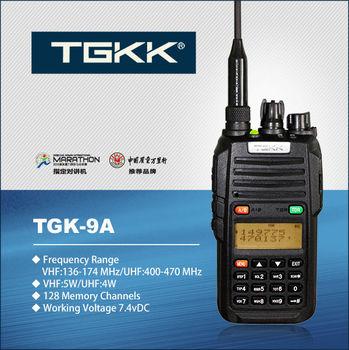 TGK-9A professional 5W/4W dual band two way radio