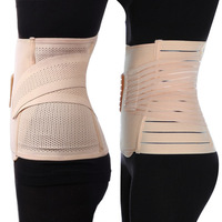 Postpartum abdomen belt drawing staylace maternity binding with disembowelment kummels producing plastic waist belt maternity