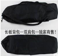 Long board bag skateboard bag plate four skateboard backpack bags black
