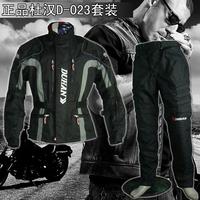 FREE SHIPPING Dunham 2013 d-023 automobile race motorcycle ride service automobile race trousers set