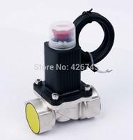 G1/2(DN15A)  LPG / Natural Gas Solenoid Valve /Electromagnetism Valve