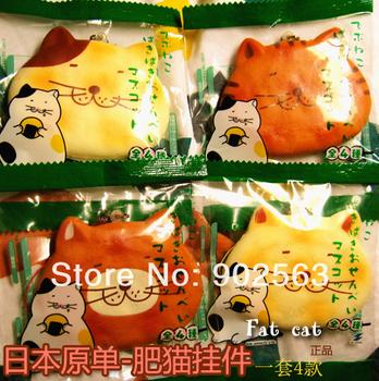 new kawaii aoyoma tokyo cartoon style jumbo fat cat squishy charms pancake,buns 8.5cm PU .4kinds original package freeshipping