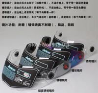 Very cool 105 undrape face helmet anti-fog lens multicolour lenses silver lens jiekai helmet lens