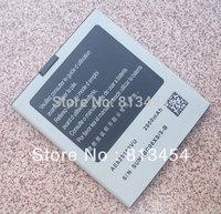 New Original M pai royalty I9500 Mobile Phone Battery 2800mAh FREE SHIPPING