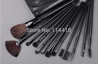 12pcs Professional Cosmetic Make Up  Brush Blush Eyeshadow Set Kit with Black Leather Case Free Shipping