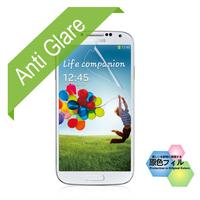 Matte Anti-glare Anti glare Screen Protector for Samsung Galaxy S4 SIV i9500 Protective Film, Free shipping! 3Pcs