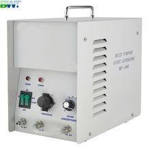 cheap ozone air sterilizer