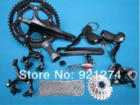Road bike  20S 105/5700 Groupset , bicycle shifting groupset