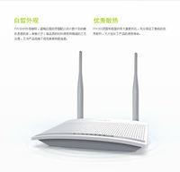 Free Shipping Fast FW300R 300Mbps 11N 802.11b/g/n Wireless 4-Port WIFI Lan Broadband Router White