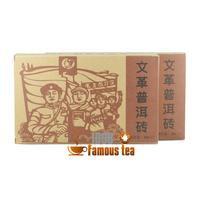 2006yr 500g Yunnan Menghai Cultural Revolution Puer Ripe Shu Brick Chinese Famous brand Royal Pu erh Tea Storage,Free Shipping
