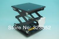 Lab Jack Laboratory Support Jacks 200x200x280mm Steel Painting  Lifting Table  Raising Platform 8''inch