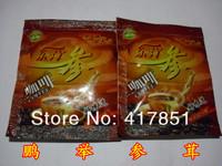Ginseng coffee drink tea a bubble both enhance immunity and improve memory Pengju ginseng FREE shipping