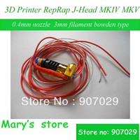 free shhipping 1pcs Hotend Nozzle 0.4mm 3mm filament bowden type J-Head MKIV MKV