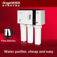 Angier water purifier j1105-rob8 household reverse osmosis water purifier double Kitchen water drinking water purifier