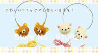 Free Shipping (2 Pieces/Lot) Cartoon Rilakkuma Bear Metal Headband Earphone Headset Headphone For MP3 Mobile Laptop
