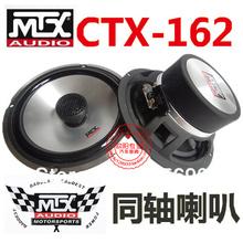 wholesale car audio speakers