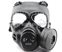 Edition M04 Tactical mask gas masks paragraph Fan (BK) free shipping