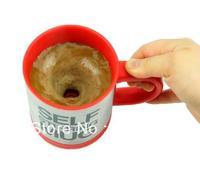 Electric Self Stirring Mug Lazy Man's Coffee Cup Automatic Tea Mixer Fashion Creative Gift Stirrer Stainless Steel 350 ml
