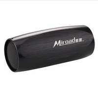 Cool Road (miroad) S1 Bicycle mini MP3 portable speaker