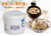 Triangle rice cooker pot 2l3l4l5l honeycomb rice cooker Electric rice cooker Cooking pot  Household electrical appliances