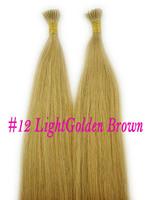 wholesale vietnamese  huam hair extension i-tip hair #12 Light Golden Brown 1g/Strand,100 Strand/pack
