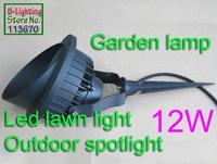 12w spotlight with spike,lawn lighting led, 24v,100-240v,garden lamp led waterproof ip65,lawn light illuminate outdoor,