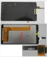 Lenovo P780 touch screen + Lenovo P780 LCD display screen = Integrated screen 100% origianl