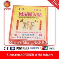 Hot Sale Pain Relieving Patch Backach 6pieces