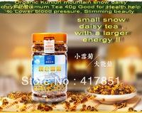 Kunlun snow daisy tea super snow daisy chrysanthemum tea health Xinjiang Tianshan snow daisy grass tea