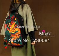 Fashion 2013 Spring Summer Animal  Chinoiserie Embroidered Canvas Travel bagpack Miya Brand Bag