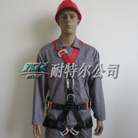 Ntr safety belt safety belt safety belt aerial belts safety rope