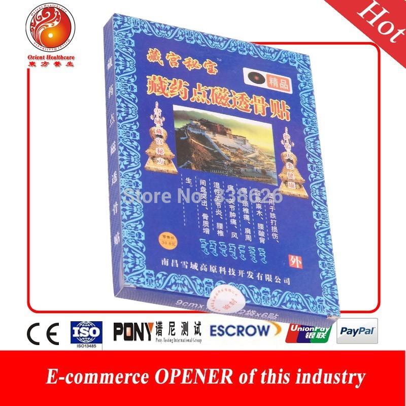 Wholesale Chinese Herbal Pain Patch X 6pcs 100% Chinese Medicine(China (Mainland))