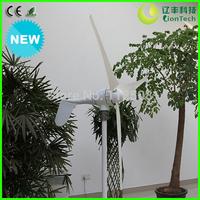 Home Small Wind Turbine Generator NE-600W, 600/650W 12/24V  Three Phase Permanent Magnet Generator, CE RoHS ISO9001 Certificates