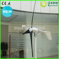 Energy-Saving Wind Turbine Generator NE-700W, 700W 12/24V Three Phase AC Permanent Magnet Generator, CE RoHS ISO9001 Certificate