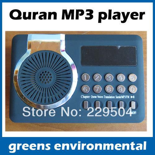 spedizione gratuita nuovo arrivo quran digitale lettore mp3 digitale corano con fm mp3 4gb funzione imballaggio elegante migliori regali islamico