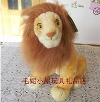 Free ship children/kid/baby Stuffed Toy birthday gift doll plush toys Lion King Simba sitting length 45cm total length 60cm