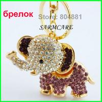 000118 - Quality Trendy Rhinestone Key Chain Novelty Keychain SARMCARE My Little Pony Toys Free Shipping