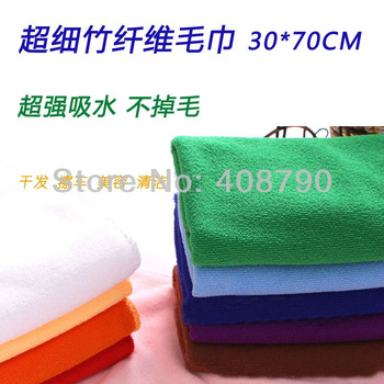 10PCS/lot 30cm x 70cm New Absorbent Microfibre Towel Car Cleaning Cloth Washing towel Free Shipping
