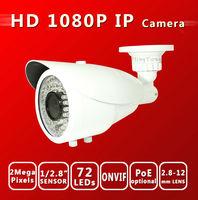 HD 1080P IP camera onvif 72IR Varifocal 2.8-12MM ZOOM Infrared outdoor waterproof cctv camera megapixel security camera