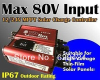 Outdoor rating 250W 12v 24 MPPT Solar charge controller solar battery charge controller