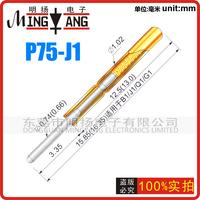 100PCS/lot P75-J1 Dia 1.02mm 15.85mm length 100g Spring Test Probe Pogo Pins Free Shipping
