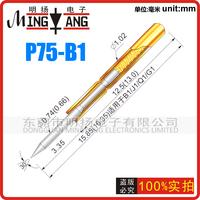 100PCS/lot P75-B1 Dia 1.02mm length 16.54mm 100g Spring Test Probe Pogo Pins Free Shipping