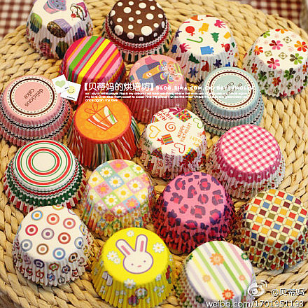 """Free shipping 200pcs per lot paper Cake Cup liners baking cup muffin cases cake! Height:32mm,Base:50mm 4.5""""(China (Mainland))"""