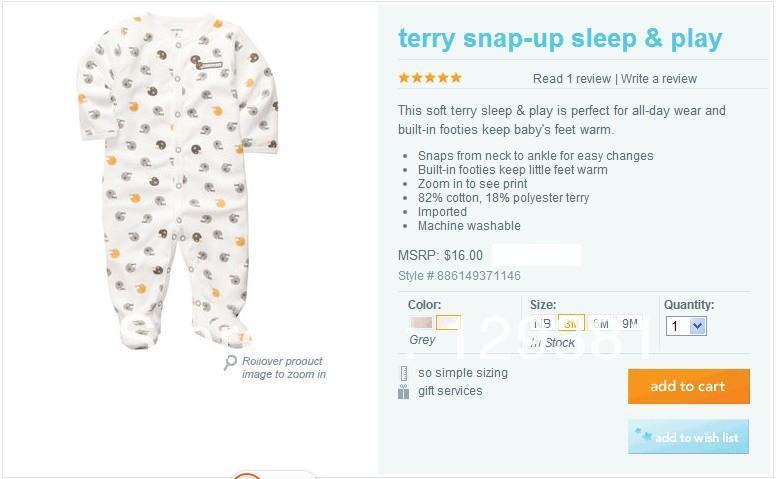 Carters pyjama jongens koop goedkope carters pyjama jongens loten van chinese carters pyjama - Baby voet verkoop ...