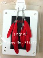 Free Shipping 5 feather earrings bohemia national luxury design trend long tassel feather earrings 12
